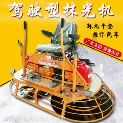 混凝土路面压实抹光机 双盘座驾磨光机 100型多功能抹光机