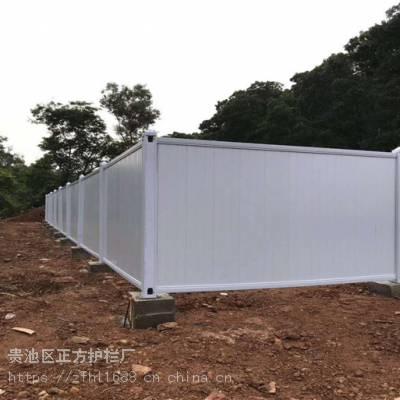 新闻:云浮罗定pvc塑料栏杆价格全国供应