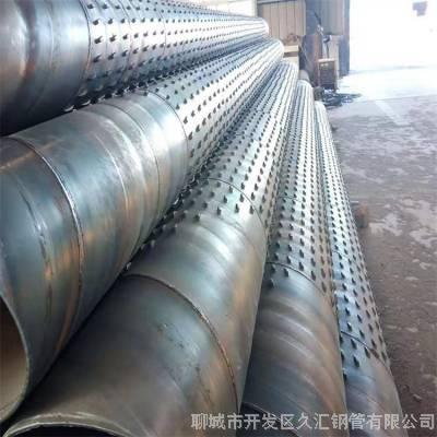 打井过滤管D600-久汇降水井滤水管-基坑降水井壁管