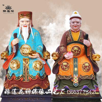 广州伯公神像批发