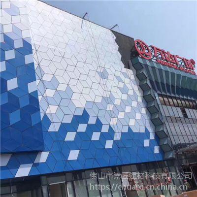 四川2.5铝单板 氟碳铝单板生产厂家