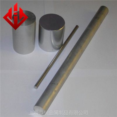 Incoloy330高温合金板、Incoloy330高温合金棒、管可加工定制