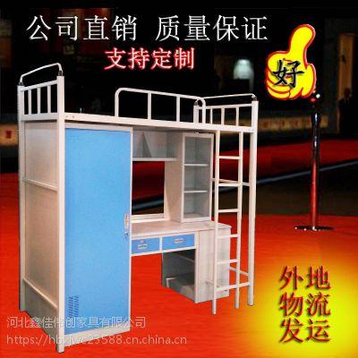 钢制金属中式公寓床铺 支持定制 河北厂家 xjwc品牌产品 质量保证 资信完备 环保安全