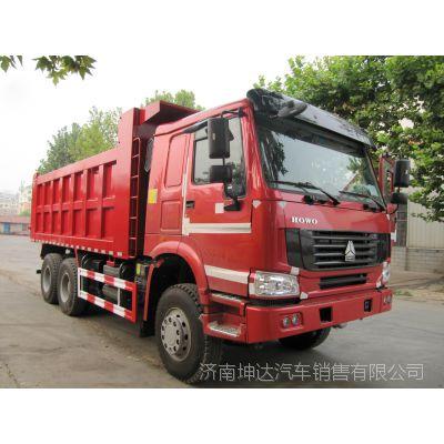 厂家直销翻斗车25方工程自卸车290马力国二标准