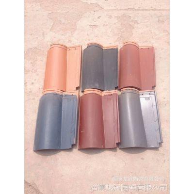 厂家供应:385*260mm罗曼瓦、西式瓦、陶瓦、法国法式瓦、意式瓦