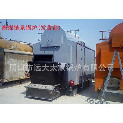 庆阳4t燃煤锅炉定制-燃煤锅炉-远大太康锅炉厂