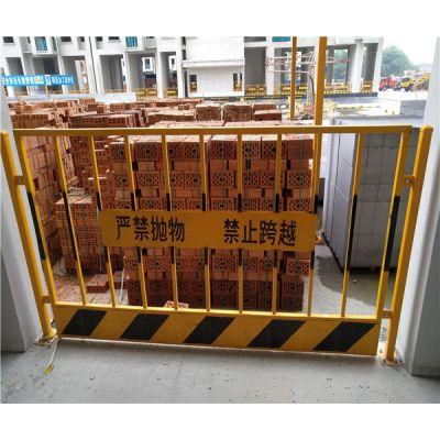 建筑防护栏生产-安庆建筑防护栏-景丰标化(查看)