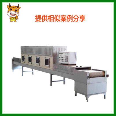 绿茶微波干燥机/兰博特连续式微波干燥设备来厂定制/茶叶杀青烘干设备