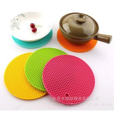 厂家供硅胶蜂窝垫 圆形硅胶餐垫 多功能隔热垫 防滑垫 西餐垫批发