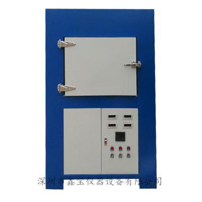 珠海佛山中山广州惠州东莞梅州箱式炉厂家,报价-鑫宝仪器设备
