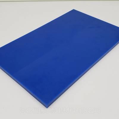 西藏设计加工UHMW-PE刮泥板厂家_福瑞尔制造