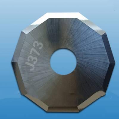 提供经纬JingWei铣刀 J502,J504,J508
