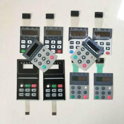 厂家加工变频器薄膜开关水泵电机调速pvc薄膜开关面板丝印加工