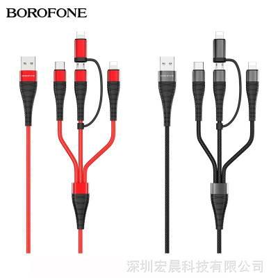 Borofone BX32四合一数据线适用苹果type-c 安卓充电加长网尾快充
