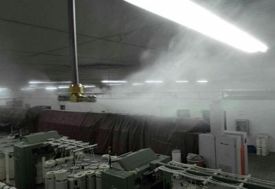 工业加湿器-工业加湿器大全-工业超声波加湿器