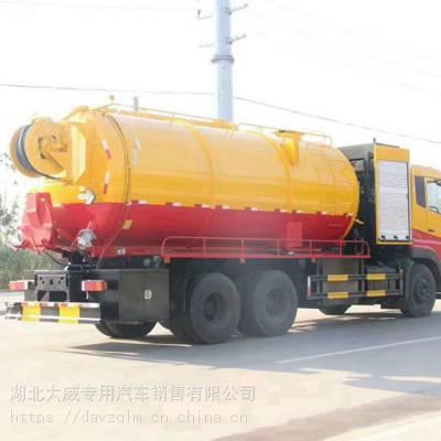东风天龙后八轮16吨联合疏通车联合疏通车厂家价格