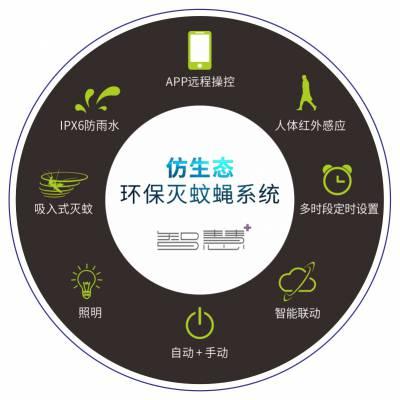 高科达H-X3(APP智能版)仿生态环保户外灭蚊灯