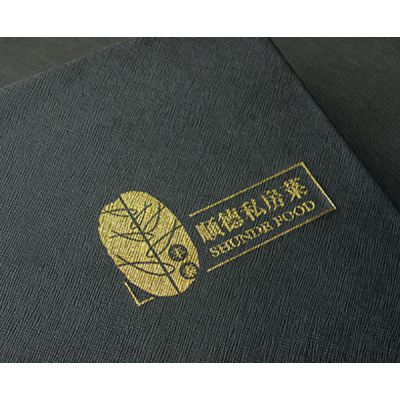 精装画册印刷-合肥画册印刷-创智图文有限公司
