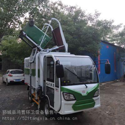 上海电动四轮自卸垃圾车 多功能垃圾清运车厂家