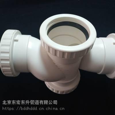 鄂尔多斯pvc给水管厂家PVC-U给水管