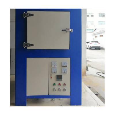 1700度高温炉品牌 鑫宝 生产1700度高温炉厂家 销售1700度高温炉