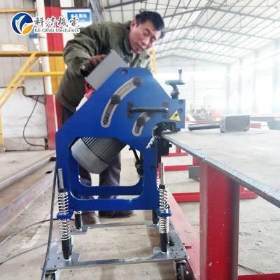 济南科清牌GBM系列自动行走钢板坡口机厂家直销对焊接无污染加工速度快坡口机