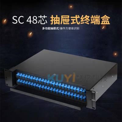 在线定制中国联通48芯光缆终端盒