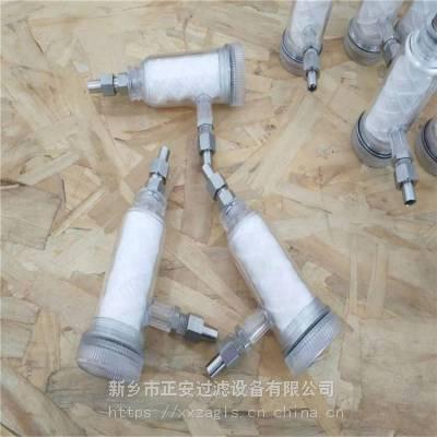 SG-M-6H/SJZ低压水样过滤器_SG-M-6H/SJZ取样过滤器(PC合金)-正安厂家价格