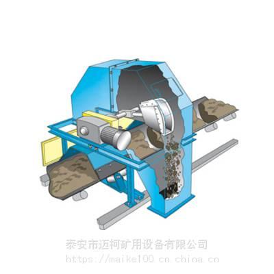 迈柯 制造 煤矿皮带中部取样器价格,适用木屑厂皮带中部采样机规格