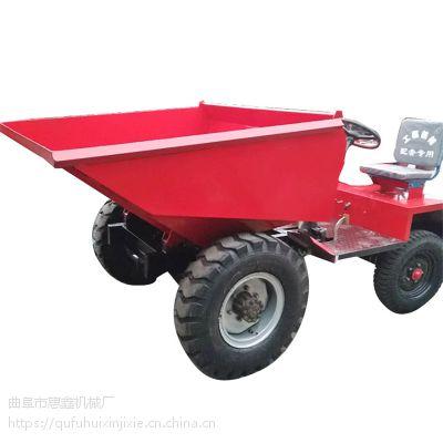 两驱前卸式翻斗车 高效节能的蹦蹦车 水利施工用的四轮翻斗车
