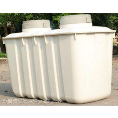 伟亿牌玻璃钢模压农村改厕户用1.2立方化粪池