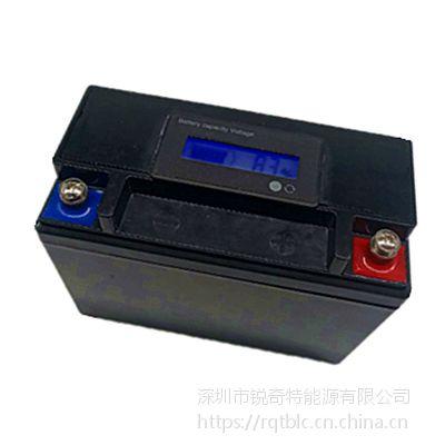 12.8V 5000mAh磷酸铁锂动力锂电池组摩托车启动电源锂电池