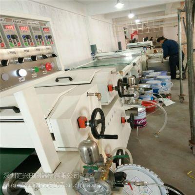 汇兴1.3米竹木纤维板UV光油淋涂线,淋前滚,淋幕机,流平机,UV固化机