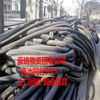 北京 远东 电缆回收-电线电缆回收-豪统24小时为您报价
