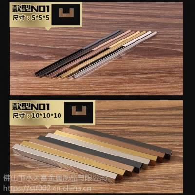 重庆星级酒店门窗嵌条 不锈钢异形天花线 不锈钢荼几边角线 办公桌不锈钢收回线