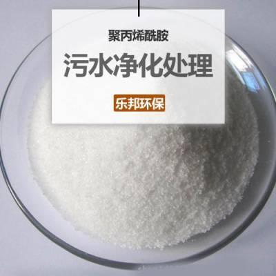 W东光县/海兴县聚丙烯酰胺能除去废水中的锑