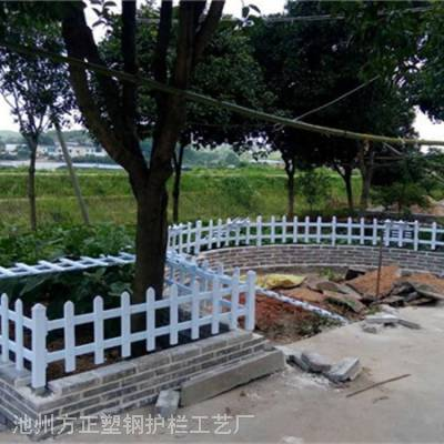 臻贵,漯河市塑钢栅栏-围栏厂家直销