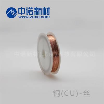 高纯铜靶材多少钱-中诺新材-安徽高纯铜