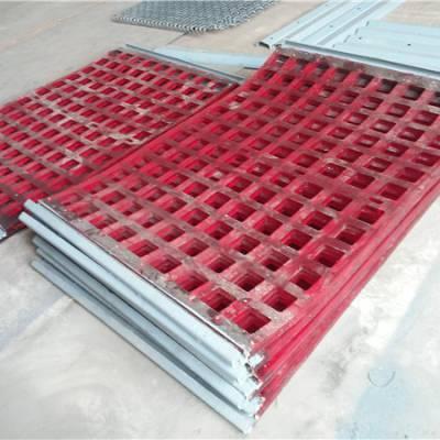 条缝聚氨酯筛板加工-承德条缝聚氨酯筛板-中鑫机械质量保证