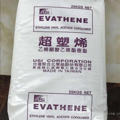 供应台湾聚合EVA UE639-04热融级原料 高粘性 高流动
