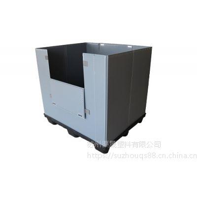 苏州围板箱大型注塑加工厂塑料箱批量出售可租赁