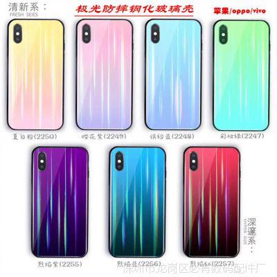 厂家直销苹果X手机壳oppor15 极光防摔钢化玻璃壳 viviX21保护套
