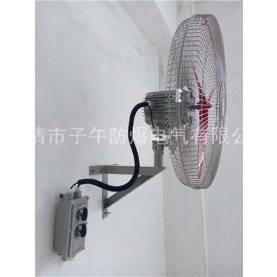 防爆风扇 FB-600-9600m3/h 供应造纸厂