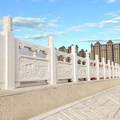石材栏杆厂家-河北汉白玉栏杆批发直销-曲阳县聚隆园林雕塑