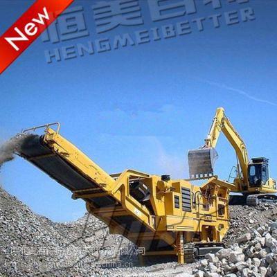 履带式移动破碎站破碎混凝土块 移动式破碎机厂家 新型移动制砂机
