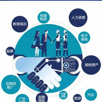 全新一代电销机器人,业务好帮手,业绩提升强力工具,意向客户不用愁!