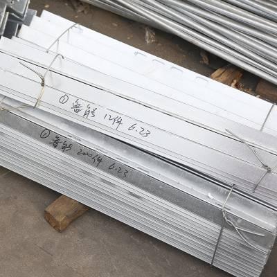 供应机械加工热镀锌加工镀锌异型件生产角铁深加工可按图纸生产