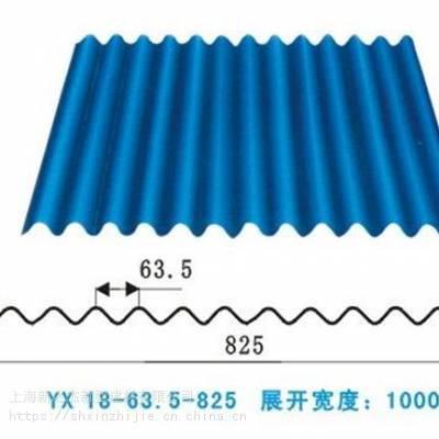 供应铁岭市彩钢板板厂家YX18-63.5-825型墙面内嵌板规格齐全