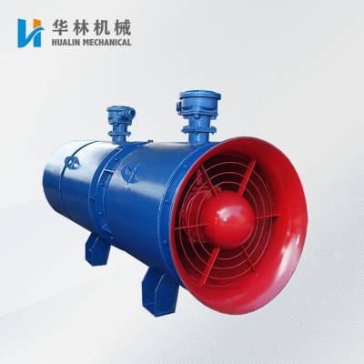 厂家直销FBD矿用隔爆型压入式对旋轴流局部通风机 FBD轴流局部通风机