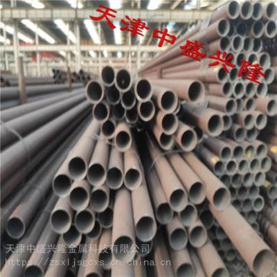 133*15.5锅炉管GB/T3087标准材质20G,天津专业加工厂家